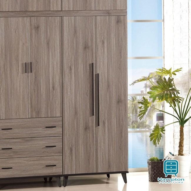 【Hampton 漢汀堡】羅瑞爾系列古橡木色2.6尺雙門衣櫥