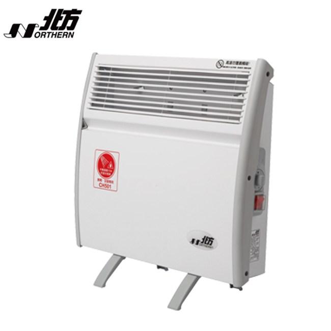 NORTHERN北方對流式兩用電暖器 CN500/CN 500