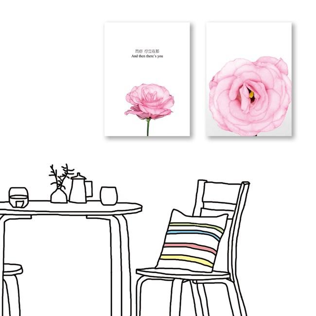 24mama掛畫 二聯式 粉色花卉 文字 無框畫 30X40cm