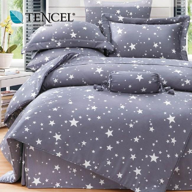 【貝兒居家寢飾生活館】頂級100%天絲床罩鋪棉兩用被七件組(雙人特大/星語)