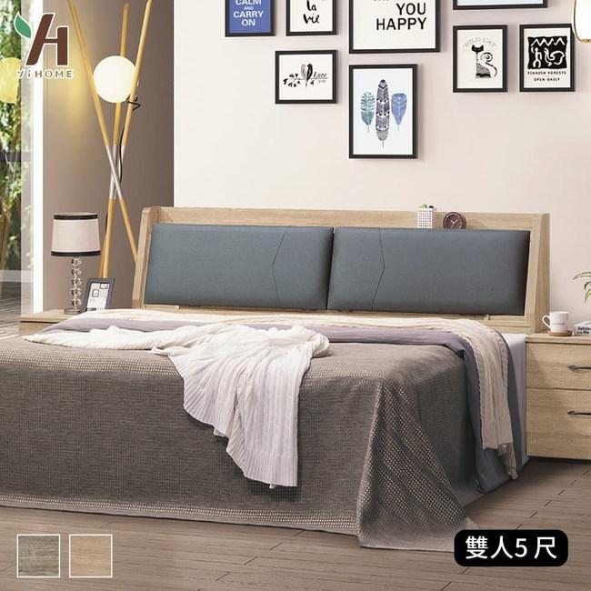 【伊本家居】瓦勒 貓抓皮收納床頭箱 雙人5尺橡木(只有床頭)