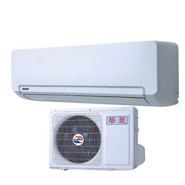 華菱3-5坪變頻冷暖DTS-28KIVSH/DNS-28KIVSH