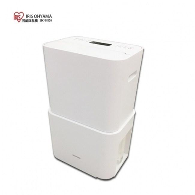 限量送保溫瓶1個 ~日本IRIS IJC-H120 空氣清淨除濕機