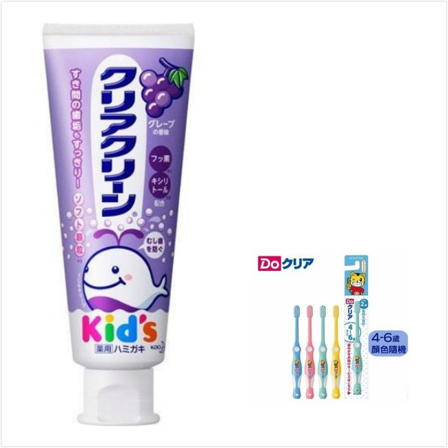 日本 KAO 兒童牙膏-葡萄(70g*3)+4~6歲兒童牙刷*6
