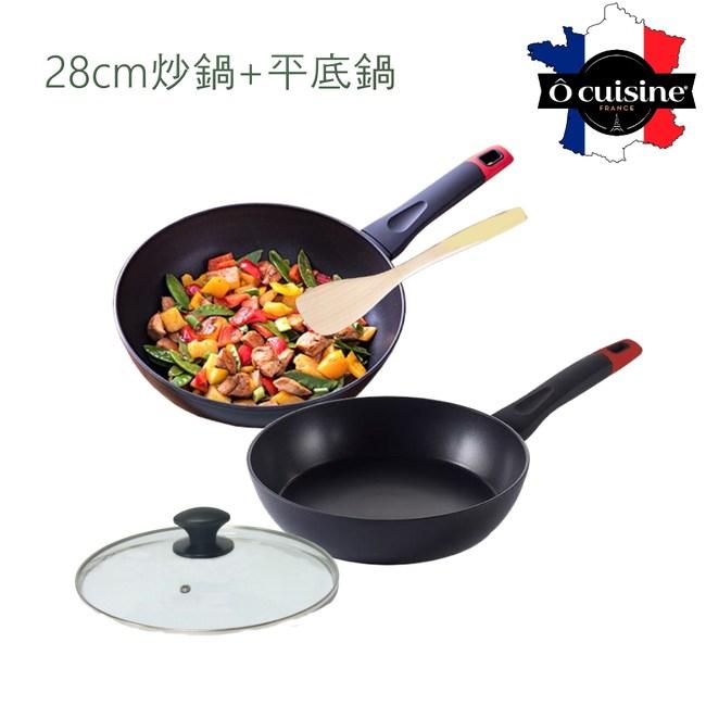 【法國O cuisine】歐酷新不沾28CM平底鍋+炒鍋組