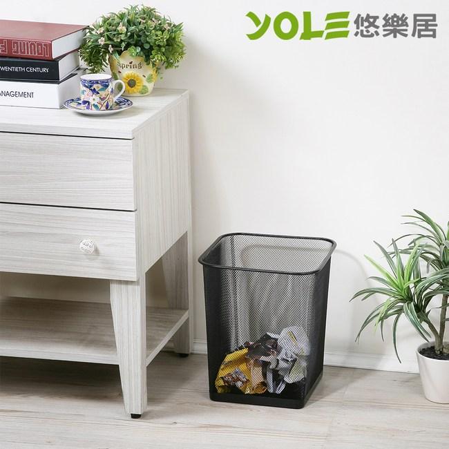 【YOLE悠樂居】酷黑金屬網狀方形垃圾桶-小(2入)#1034010