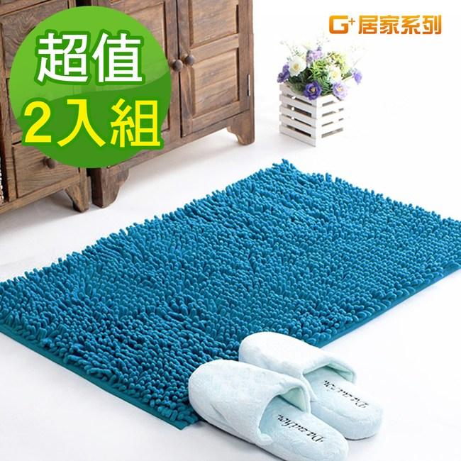【G+居家】超細纖維長毛止滑吸水地墊 40x60cm-海洋藍(2件組)