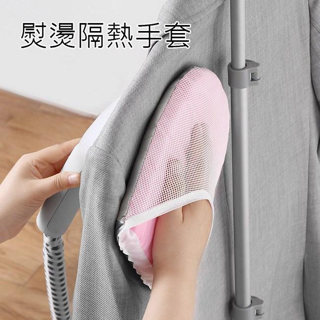 手持式蒸氣掛燙機防燙隔熱手套 加厚手套(單只裝)