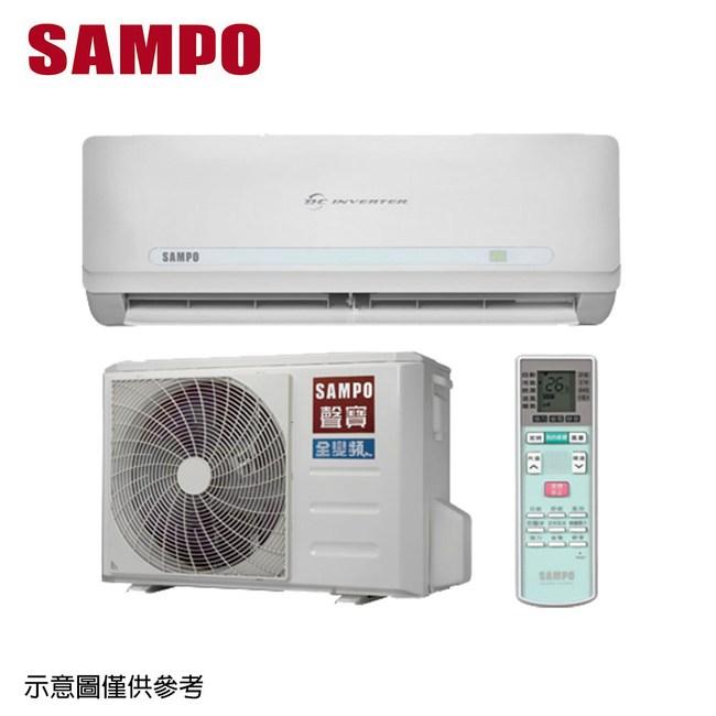 【SAMPO聲寶】9-11坪變頻分離式冷氣AU/AM-QC72D