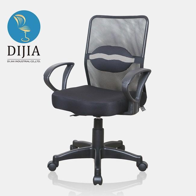 【DIJIA】B0021閃電腰電腦椅/辦公椅(六色任選)灰色護腰