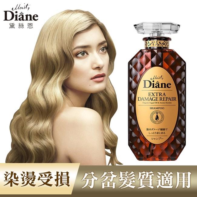 Moist Diane黛絲恩 完美修補極潤修護洗髮精