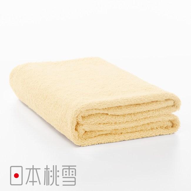 日本桃雪【居家浴巾】奶油黃