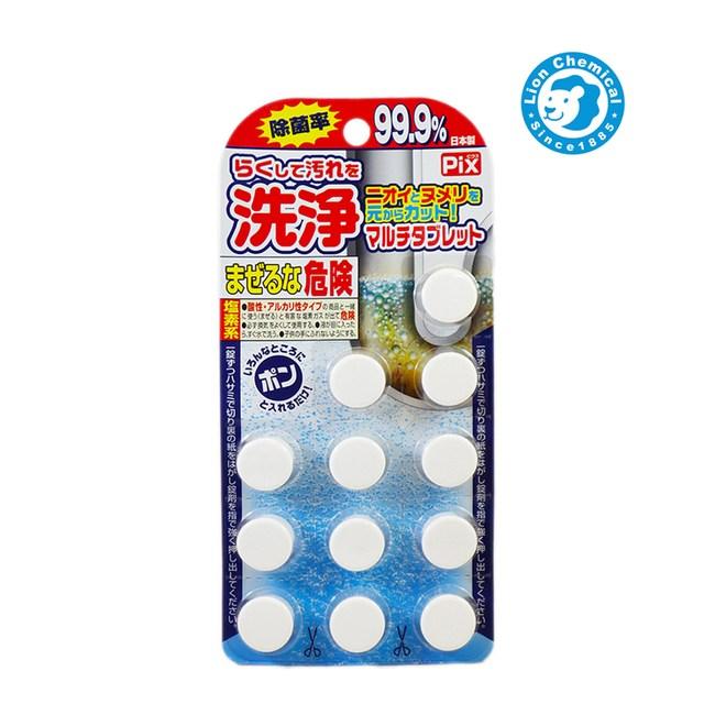 日本獅子化學排水管去污洗淨錠(12入)-2組