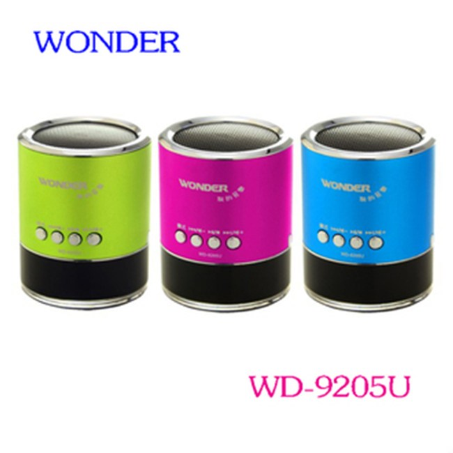 WONDER旺德 USB/FM/MP3隨身音響 WD-9205U (藍)