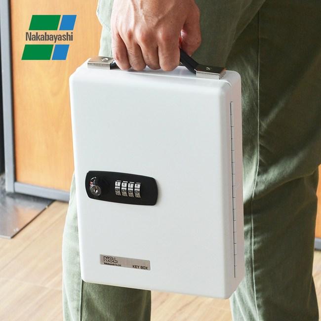【日本仲林】鋼製壁掛手提兩用密碼鎖型鑰匙管理箱(可收納60支鑰匙)單一規格