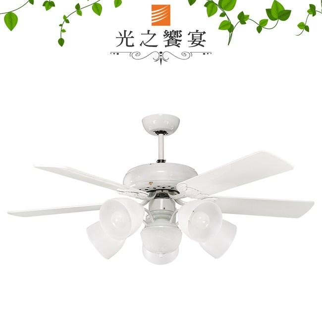 【光之饗宴】60吋 圓弧型/手拉式/5+1燈P.C/白色(台灣製)