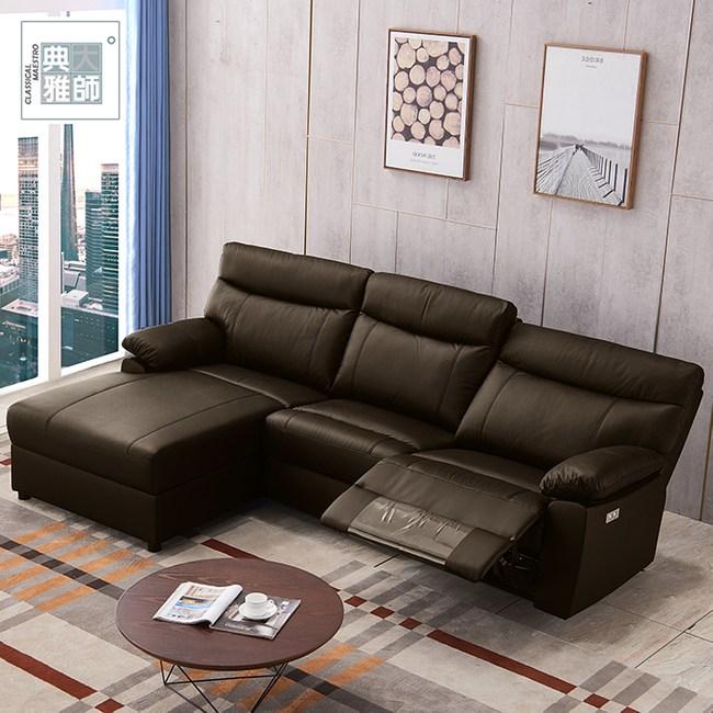 【典雅大師】尊榮牛皮電動L型沙發咖啡色-面左
