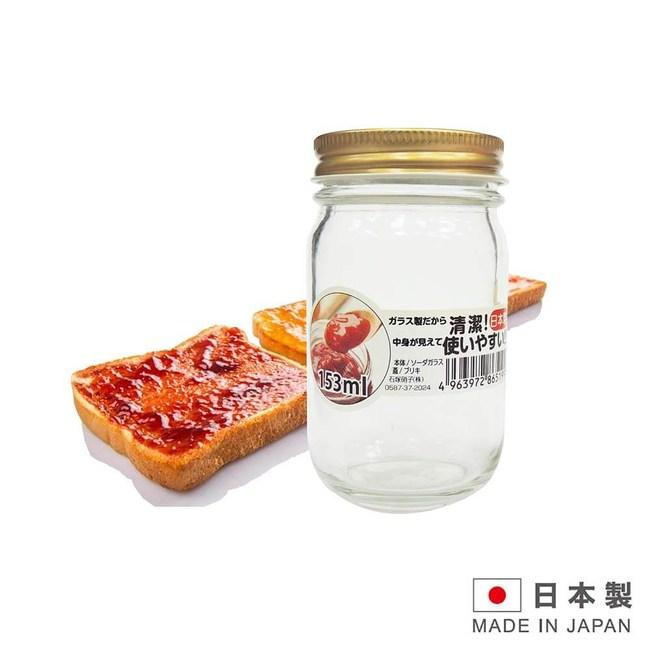 ADERIA 金帽玻璃儲存瓶153ML IW-M6519