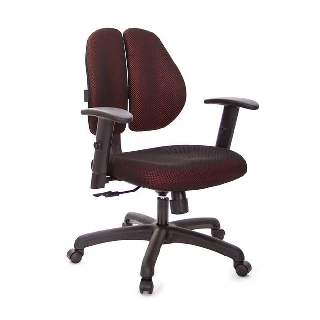 GXG 短背成泡 雙背椅 (升降扶手)TW-2990 E5#訂購備註顏色