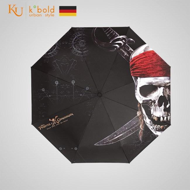 【德國kobold】迪士尼官方授權-8K晴雨兩用傘神鬼奇航系列-骷髏頭