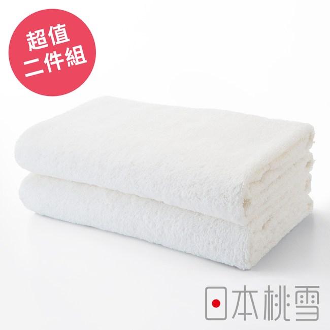 日本桃雪【居家浴巾】超值兩件組 白色