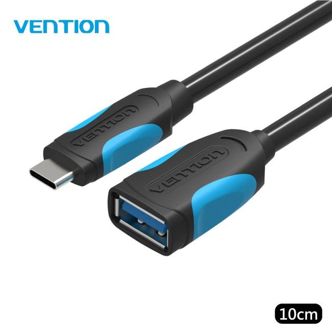 【VENTION 】A51系列USB3.0Type-COTG數據線(10cm)公司貨