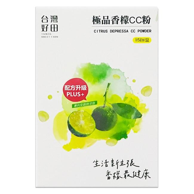 台灣好田極品香檬CC粉(15入/盒)
