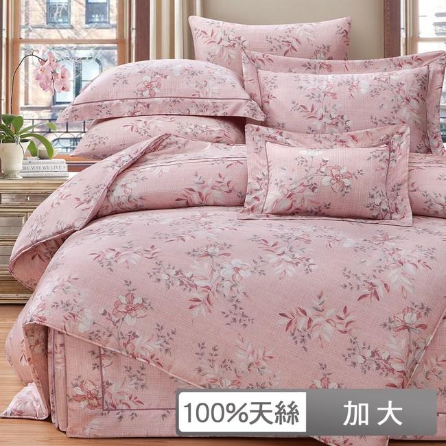 【貝兒居家寢飾生活館】裸睡系列60支天絲兩用被床包組(加大/愛爾莎)