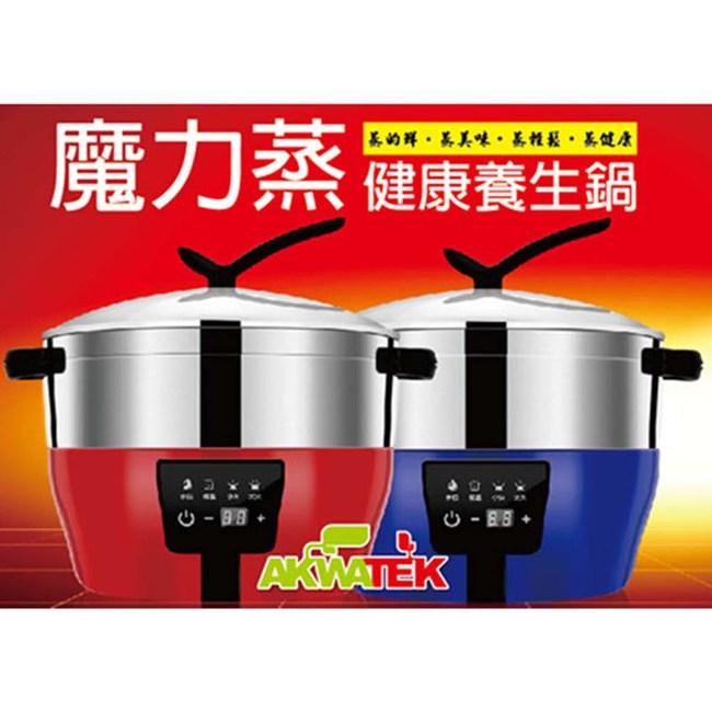AKWATEK 魔力蒸健康養生鍋 AK-639