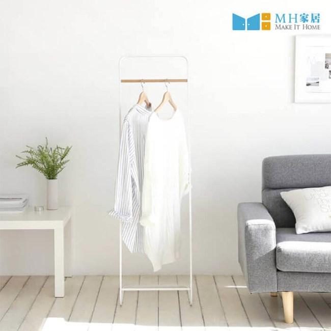 【MH家居】吊衣架 曬衣架 衣帽架 韓國 斯特倫北歐風掛衣架(白色)