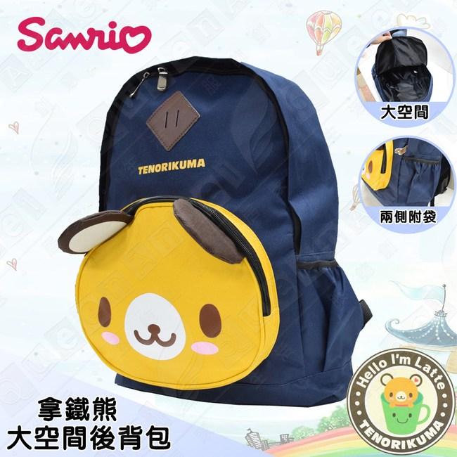 【TENORIKUMA】三麗鷗拿鐵熊 大空間輕量款雙肩後背包-深藍色