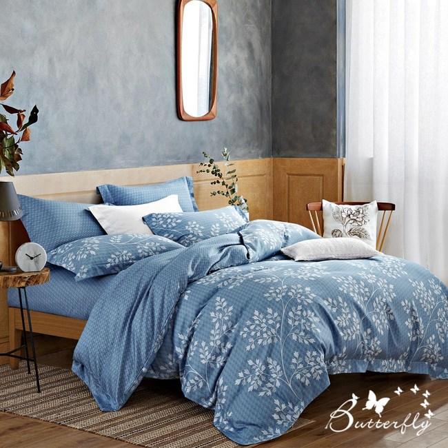 【BUTTERFLY】MIT-3M專利+頂級天絲-特大雙人薄床包枕套組-旅途之秋(6X7尺