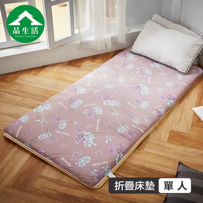 【品生活】冬夏兩用青白鋪棉三折床墊3x6尺單人(永恆之美)3X6