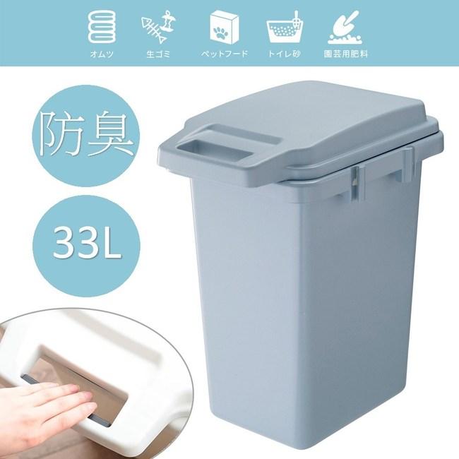 【日本RISU】H&H防臭連結垃圾桶33L-水藍色