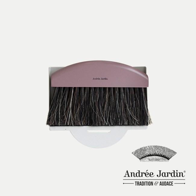 法國製Andrée Jardin 隨手刷具組‐灰紫色