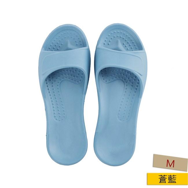 HOLA EVA柔軟室內拖鞋 蒼藍M