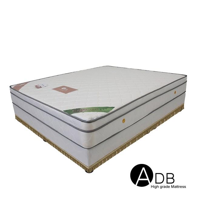 【ADB】里克乳膠日式三線獨立筒床墊/雙人加大6尺