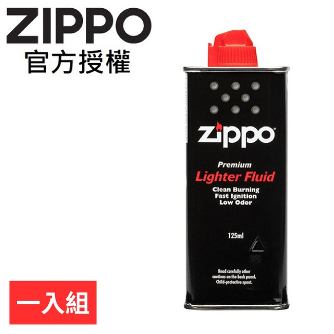 ZIPPO 專用油125ml 一入組