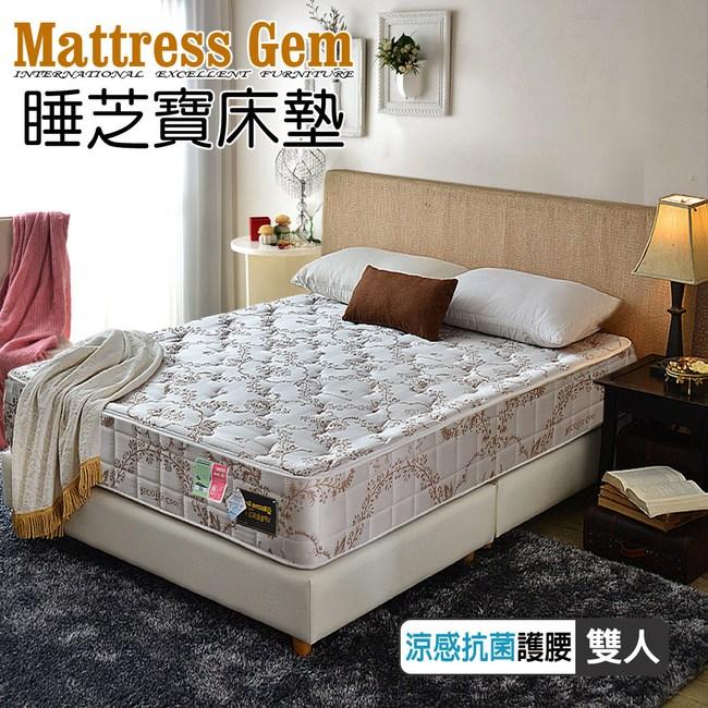 【睡芝寶】正反可睡-冰晶COOL涼感+抗菌護腰+蜂巢獨立筒床墊雙人5尺