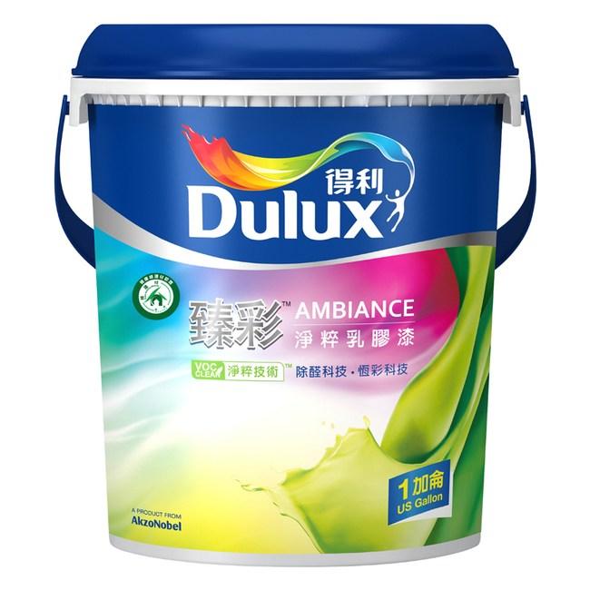 Dulux 得利 臻彩淨粹乳膠漆平光 玫瑰白色 1G(加侖)