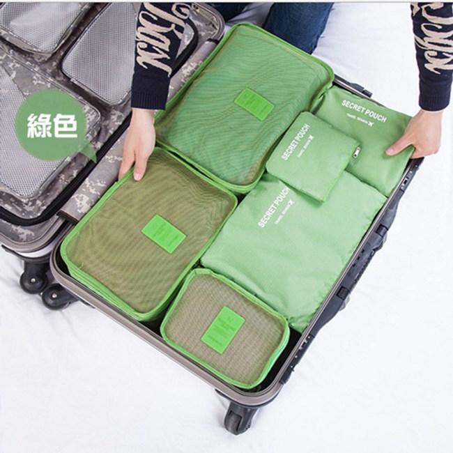 SUNTYIBE 輕旅行收納袋 6件組 綠色
