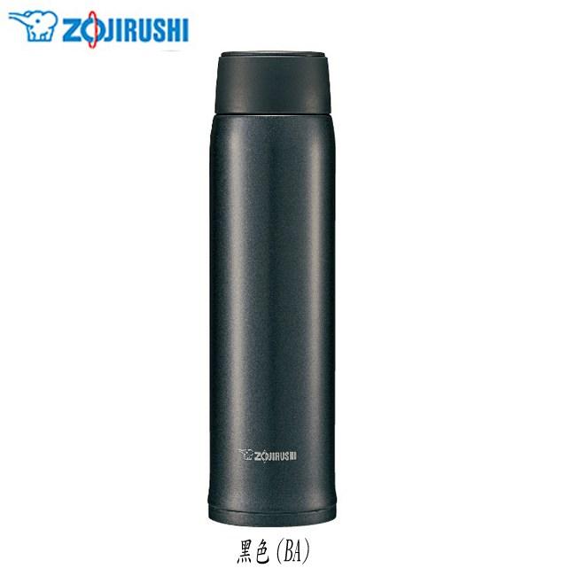 象印0.6L可分解杯蓋不鏽鋼保溫杯SM-NA60-BA黑色
