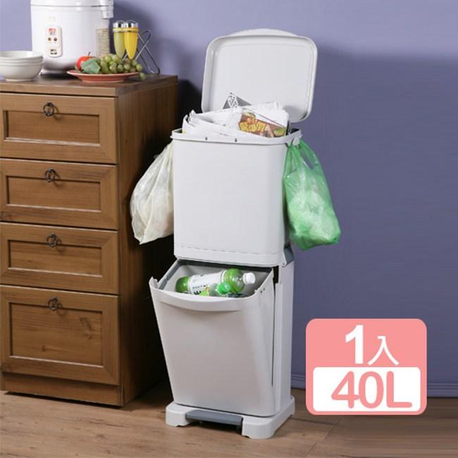 《真心良品》直立腳踏式分類垃圾桶40L