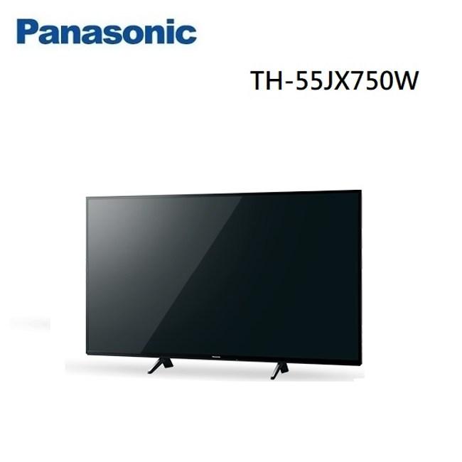 (贈不鏽鋼保溫便當盒)Panasonic 國際 55吋4K聯網電視 TH-55JX750W