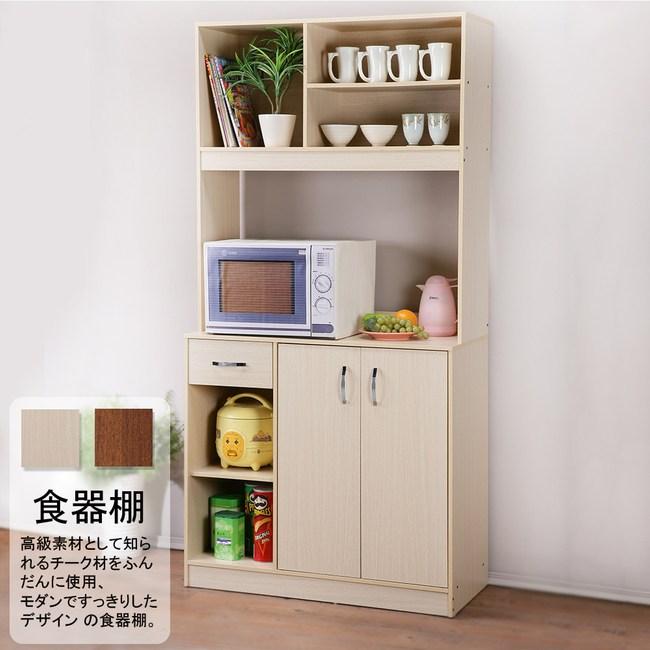廚房收納置物櫃(白橡)