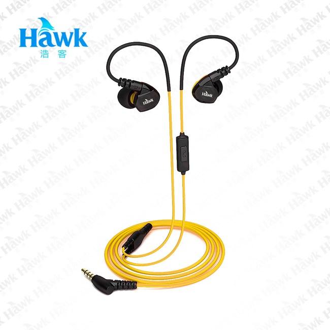 Hawk S300 防水運動型耳機麥克風(03-HES300R)黃色