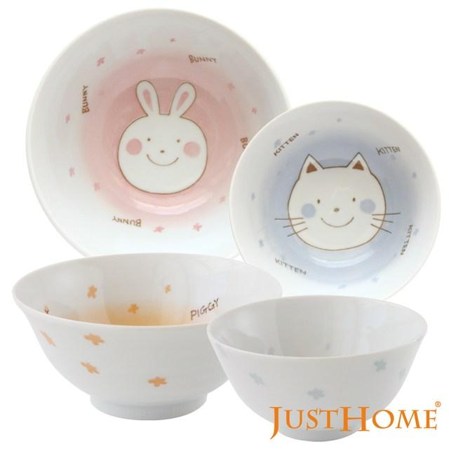 Just Home日本製童年動物陶瓷飯碗/多用井4件組(5吋+5.7吋