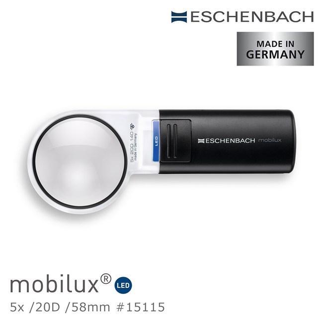 Eschenbach 5x/58mm 德國製LED手持型非球面放大鏡5x/20D/58mm
