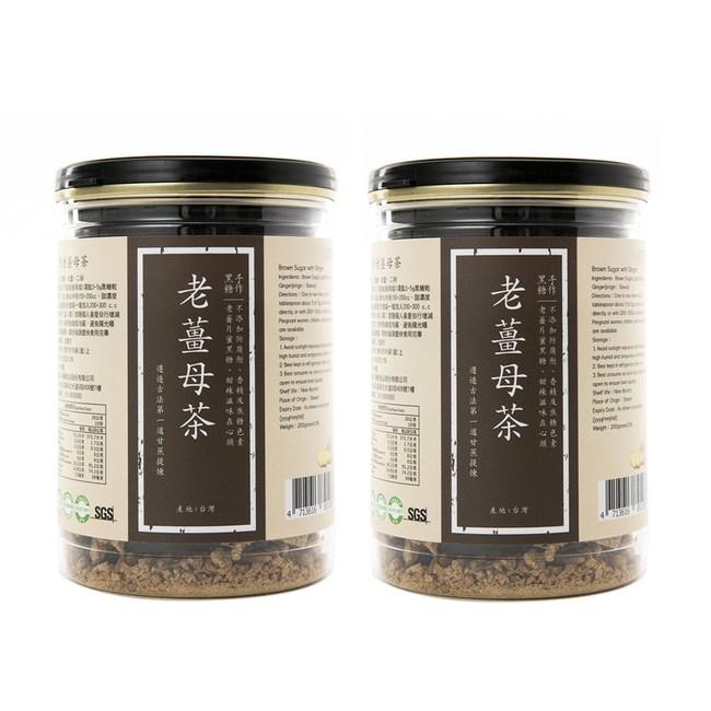 (組)手作老薑母黑糖茶200g 2入組