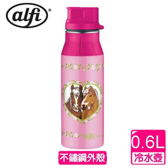【德國 alfi】炫水壺-掀蓋式水壺雙馬(600cc)